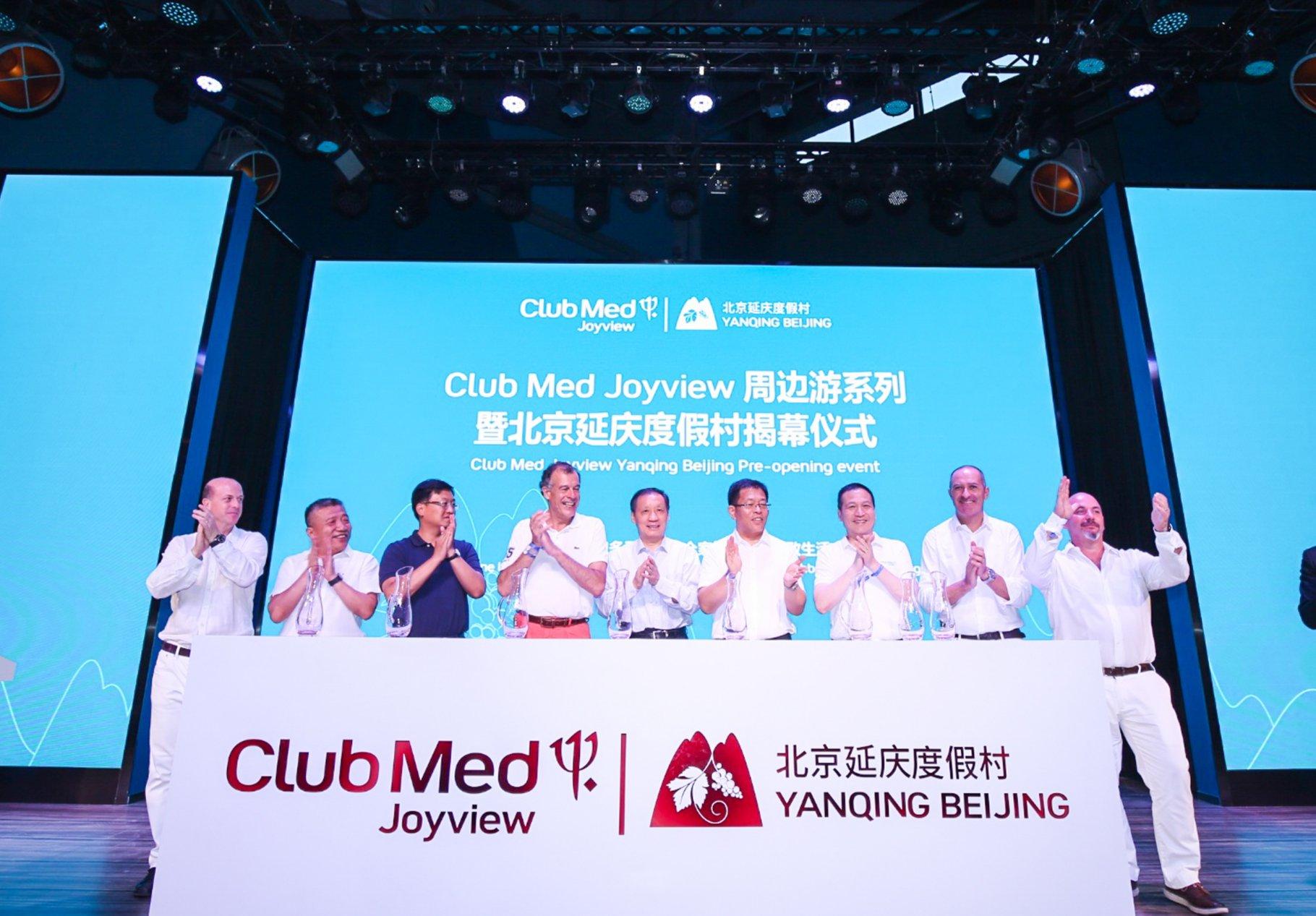 Joyview Yanqing Beijing event