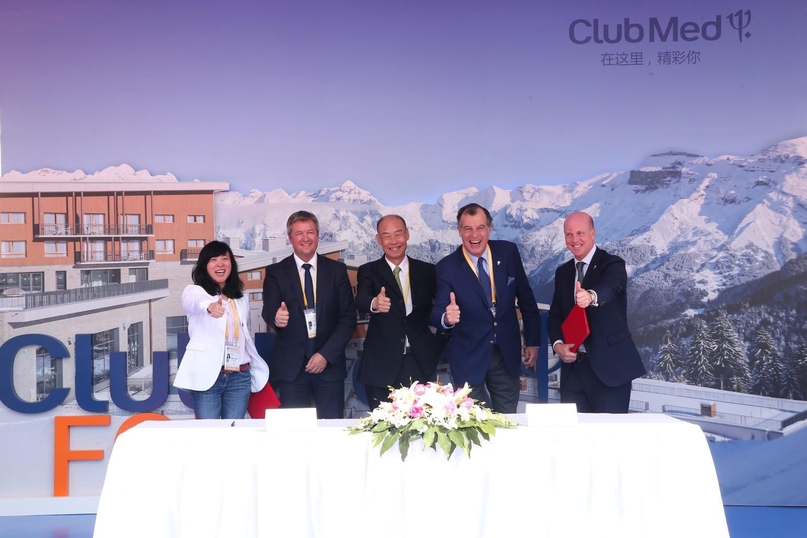 China Ski Academy cérémonie de signature